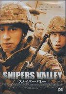 Mörderischer Frieden - Japanese DVD cover (xs thumbnail)