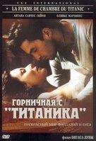 La femme de chambre du Titanic - Russian Movie Cover (xs thumbnail)
