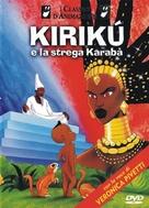 Kirikou et la sorcière - Italian Movie Cover (xs thumbnail)