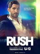 """Rush"" - Movie Poster (xs thumbnail)"