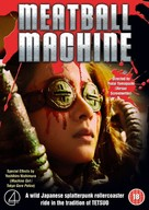 Meatball Machine - Movie Cover (xs thumbnail)