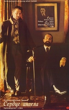 Angel Heart - Russian Movie Poster (xs thumbnail)