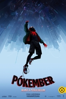 Spider-Man: Into the Spider-Verse - Hungarian Movie Poster (xs thumbnail)