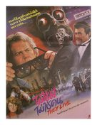 They Live - Thai Movie Poster (xs thumbnail)