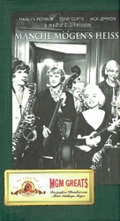 Some Like It Hot - German VHS movie cover (xs thumbnail)