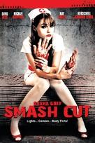 Smash Cut - DVD cover (xs thumbnail)
