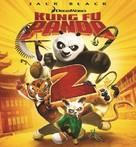 Kung Fu Panda 2 - Brazilian Movie Cover (xs thumbnail)