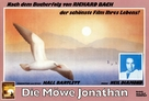Jonathan Livingston Seagull - German Movie Poster (xs thumbnail)