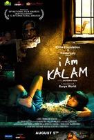I Am Kalam - Indian Movie Poster (xs thumbnail)