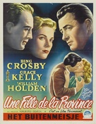 The Country Girl - Belgian Movie Poster (xs thumbnail)