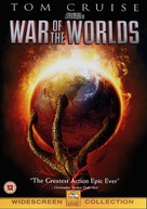 War of the Worlds - British Movie Cover (xs thumbnail)