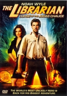 The Librarian: The Curse of the Judas Chalice - DVD cover (xs thumbnail)