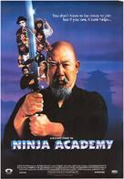 Ninja Academy - Movie Poster (xs thumbnail)