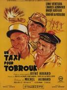 Un taxi pour Tobrouk - French Movie Poster (xs thumbnail)
