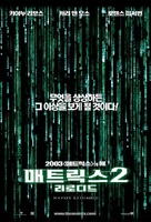 The Matrix Reloaded - South Korean Movie Poster (xs thumbnail)