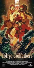 Tokyo Godfathers - Italian Movie Poster (xs thumbnail)