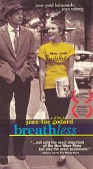 À bout de souffle - VHS movie cover (xs thumbnail)