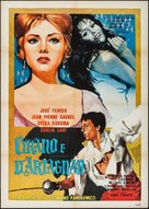 Cyrano et d'Artagnan - Italian Movie Poster (xs thumbnail)