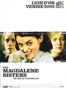 The Magdalene Sisters - French Movie Poster (xs thumbnail)