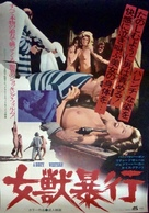 A Dirty Western - Japanese Movie Poster (xs thumbnail)