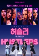 Hustlers - South Korean Movie Poster (xs thumbnail)