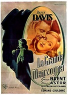 The Great Lie - Italian Movie Poster (xs thumbnail)