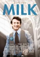 Milk - Greek Movie Poster (xs thumbnail)