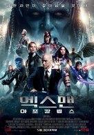 X-Men: Apocalypse - South Korean Movie Poster (xs thumbnail)