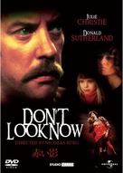 Don't Look Now - Japanese DVD movie cover (xs thumbnail)