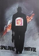 Spalovac mrtvol - Czech Movie Poster (xs thumbnail)