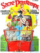 The Happy Time - French Movie Poster (xs thumbnail)