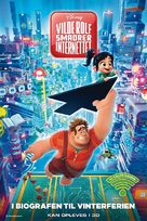Ralph Breaks the Internet - Danish Movie Poster (xs thumbnail)