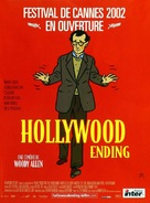 Hollywood Ending - French Movie Poster (xs thumbnail)