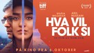 Hva vil folk si - Norwegian Movie Poster (xs thumbnail)