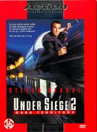 Under Siege 2: Dark Territory - Dutch DVD cover (xs thumbnail)