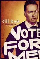 Chi-Raq - Movie Poster (xs thumbnail)