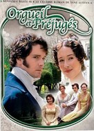 """""""Pride and Prejudice"""" - French DVD cover (xs thumbnail)"""