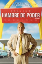 The Founder - Argentinian Movie Cover (xs thumbnail)