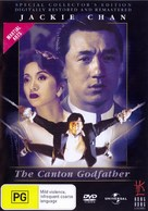 Ji ji - Australian DVD cover (xs thumbnail)