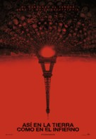 As Above, So Below - Spanish Movie Poster (xs thumbnail)