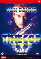 Timecop - Italian DVD movie cover (xs thumbnail)