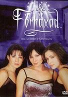 """Charmed"" - Swedish DVD movie cover (xs thumbnail)"