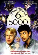 Transylvania 6-5000 - DVD cover (xs thumbnail)