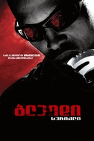 """Blade: The Series"" - Armenian Movie Poster (xs thumbnail)"