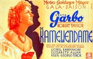 Camille - German Movie Poster (xs thumbnail)