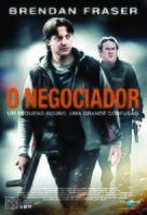 Whole Lotta Sole - Brazilian Movie Poster (xs thumbnail)