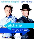 Catch Me If You Can - Blu-Ray movie cover (xs thumbnail)