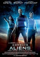 Cowboys & Aliens - Greek Movie Poster (xs thumbnail)