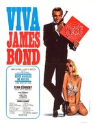From Russia with Love - French Re-release poster (xs thumbnail)