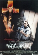 In the Mouth of Madness - German Movie Poster (xs thumbnail)